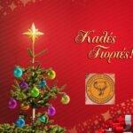 Ευχές για τις γιορτινές ημέρες από τον Ν. Σταθοπουλο....VIDEO