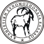 ΚΣΕ : Η ενότητα των Κυνηγετικών Οργανώσεων συνετέλεσε στη διαμόρφωση της νέας Ρυθμιστικής