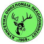 Εκπτωτο το ΔΣ της Γ' Κυνηγετικής Ομοσπονδίας Πελοποννήοσυ