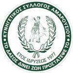 Στις 14 Απριλίου οι εκλογές στον ΚΣ Αμαρουσίου
