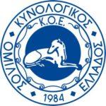 KOE : Ψηφίζουμε ΟΧΙ στην πρόταση εξαφάνισης του είδους ΣΚΥΛΟΣ.....VIDEO