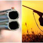 Κοζάνη: Νεκρός ο κυνηγός που δέχτηκε σφαίρα στην πλάτη