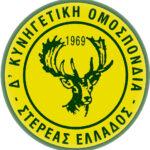 Ευχές από την Δ' Κυνηγετική Ομοσπονδία Στερεάς Ελλάδος..VIDEO
