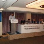 Αναβολή μέχρι τέλος Μαίου για τις γενικές συνελεύσεις και τις εκλογές των Κυνηγετικών Οργανώσεων