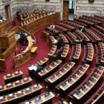 Βουλή: Ψηφίστηκε το περιβαλλοντικό νομοσχέδιο - Αποχώρησε ο ΣΥΡΙΖΑ