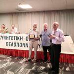 Το νέο Δ.Σ. της Γ' Κυνηγετικής Ομοσπονδίας Πελοποννήσου