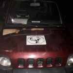 Επεισοδιακή σύλληψη λαθροθήρα από τη θηροφυλακή της Δ' ΚΟΣΕ
