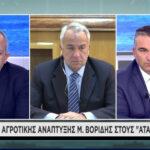 Βορίδης : Άρση της απαγόρευσης της θήρας ΜΟΝΟ για τον αγριόχοιρο και ΜΟΝΟ στις παραμεθόριες περιοχές.....VIDEO