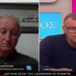 Ε. Μπαλατσός : Αυταρχική και οριζόντια η απόφαση του κ. Χαρδαλιά....VIDEO