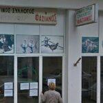 Κ.Σ. Γιαννιτσών : Παράνομη και άσκοπη η απαγόρευση κυνηγιού
